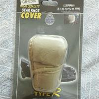 Gear Knob Cover Brand new