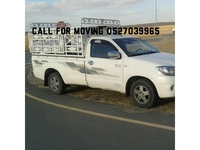 Used Pickup For Moving Service 0527039965 in Dubai, UAE