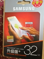 Used New - 32GB Samsung MicroSDXC EVO Plus in Dubai, UAE