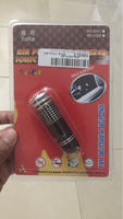Car Air Purifier & Ionizer Black Color