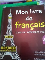 Used French exercise book used in Dubai, UAE
