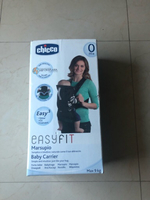 Used Chicco EasyFit Baby Carrier (Black) in Dubai, UAE