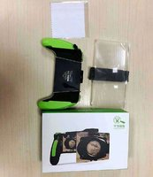 Used Mobile game controller /screen enhancer in Dubai, UAE