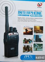 Used Walky Talky wireless.📱 range 50 to 60M in Dubai, UAE