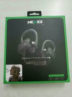 Used Nexuz Bluetooth Handfree in Dubai, UAE