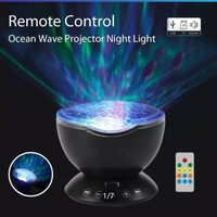 Used Ocean Wave PROJECTOR with REMOTE control in Dubai, UAE