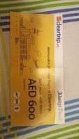 Used Ticket, Hotel, Activity Voucher 600 in Dubai, UAE