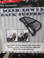 Used Mesh Lower Back Support #New 👌👌 in Dubai, UAE