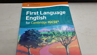 Used English Cambridge in Dubai, UAE