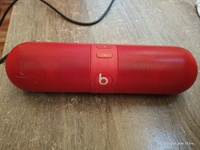 Used Beatspill old model but still working in Dubai, UAE
