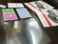 Used MAGIC WING MIRROR FILM ROUND+OVAL in Dubai, UAE