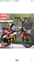 "Used New 16"" kids bike in Dubai, UAE"