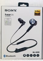 Used Sony Bluetooth 💫💫                (P12) in Dubai, UAE