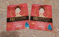 Used Collagen face mask in Dubai, UAE