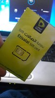 Used Etisalate Postpaid SIM card with 12gb in Dubai, UAE