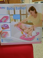 Used Baby bather in Dubai, UAE