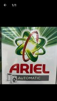 Used Ariel 9 Kg Sealed Pack in Dubai, UAE