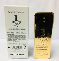 Used Pacorabbane 1millon in Dubai, UAE
