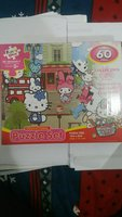 Used Puzzle set 60 pcs in Dubai, UAE