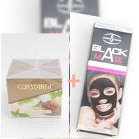Used 2 pcs Anti-Wrinkle Cream + FREE Blk Mask in Dubai, UAE