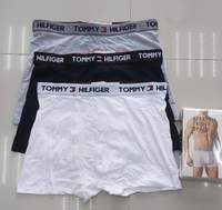 Used Tommy boxer briefs in Dubai, UAE