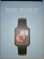 Used Led Smart Bracelet in Dubai, UAE