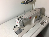 Used HTC sewing machine in Dubai, UAE