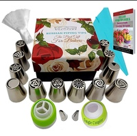 Used MAGIC FLORAL ICING SET!!! 2 SETS!!! in Dubai, UAE