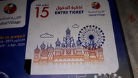 Used 2 Global village tickets in Dubai, UAE