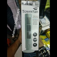 Used Usb Fan in Dubai, UAE