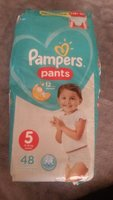 Used Pampers size 5 in Dubai, UAE