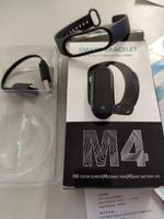 Used MI Band 4 Black Amoled LCD Original Band in Dubai, UAE
