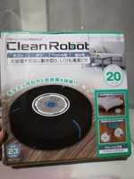 Used Auto clean robot in Dubai, UAE