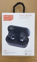Used Wireless Headset Rechargeable case in Dubai, UAE