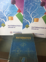 11th grade maths guide &textbook