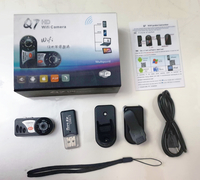 Used Mini Q7 Wifi Camera Security HD in Dubai, UAE