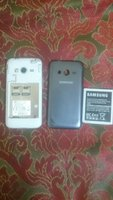 Used Samsung Galaxy mobile Ace in Dubai, UAE
