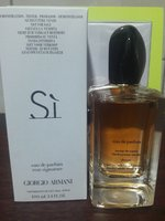 Used Armani si signature rose tester perfume in Dubai, UAE
