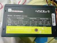 Used power 450w nou in Dubai, UAE