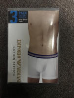 Armani inner for gents