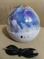 Used Cosmos projector for kids room in Dubai, UAE