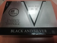 Black & silver facial slimming mask pack