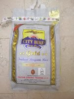 Used CITY BIRD long grain Gold, in Dubai, UAE