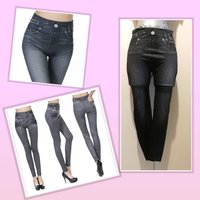 Used 2 pcs jeans leggings (jeggings) in Dubai, UAE