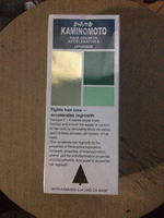 Kaminomoto gold hair growth accelerator
