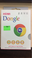 Used Hdmi Dongle M2 in Dubai, UAE