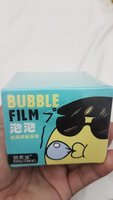Used Carbonated Bubble Clay Mask All new... in Dubai, UAE