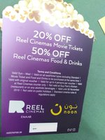 Used Coupon for Reel cinemas in Dubai, UAE