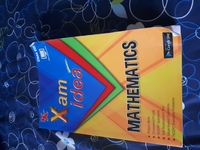 Used Guide Maths grade 7 in Dubai, UAE