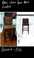 Used Bar chair form home centre brown leather in Dubai, UAE